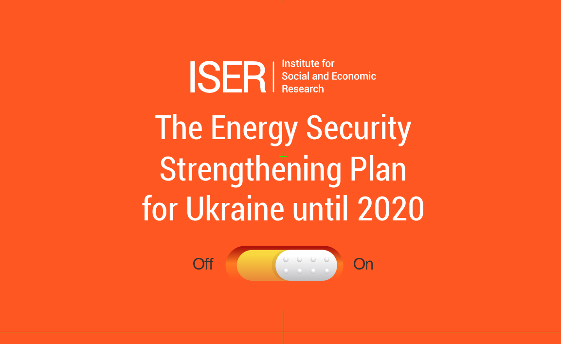 The Energy Security Strengthening Plan for Ukraine until 2020;