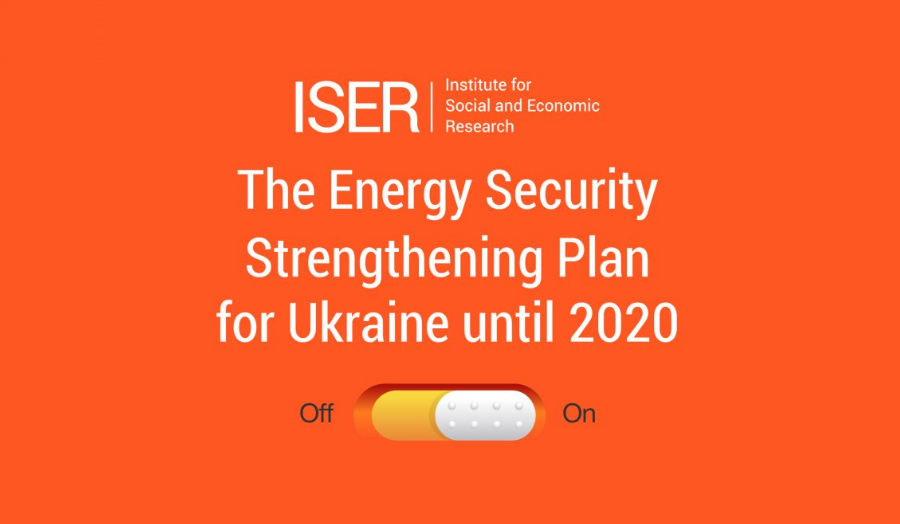 Ukraine can reach self-sufficiency with gas already in 2020 – ISER experts
