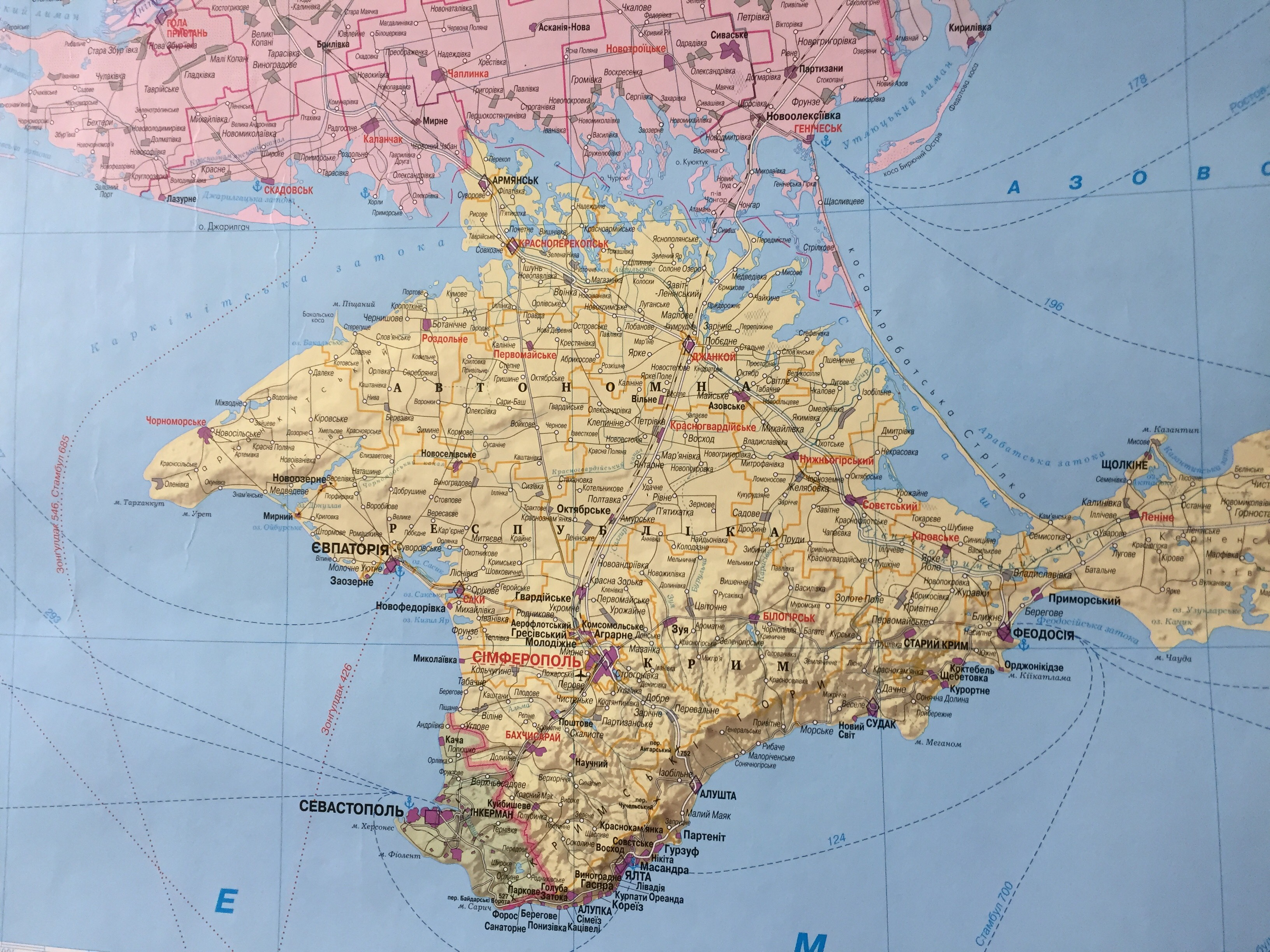 Три роки без Криму. Уроки однієї втрати
