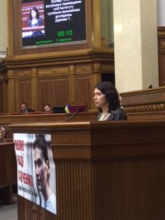 Експерт ІСЕД виступила на Парламентських слуханнях