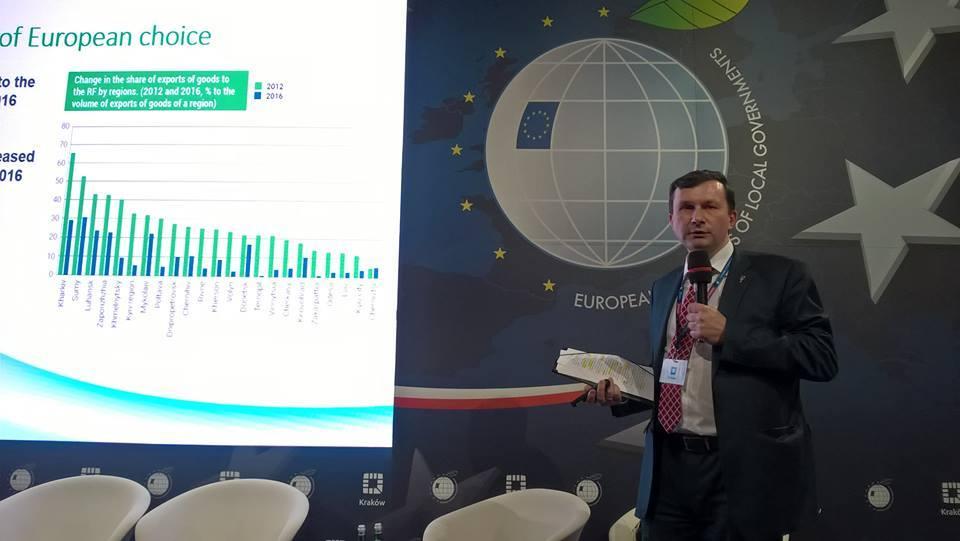 ІСЕД презентував у Польщі дослідження «Нова регіональна політика для нової України»