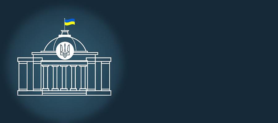 """Як """"законодавчий ксерокс"""" перетворити на ефективний нормотворчий орган?"""