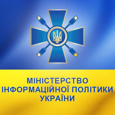 Радника ІСЕД з комунікацій обрано членом Громадської ради при МІП