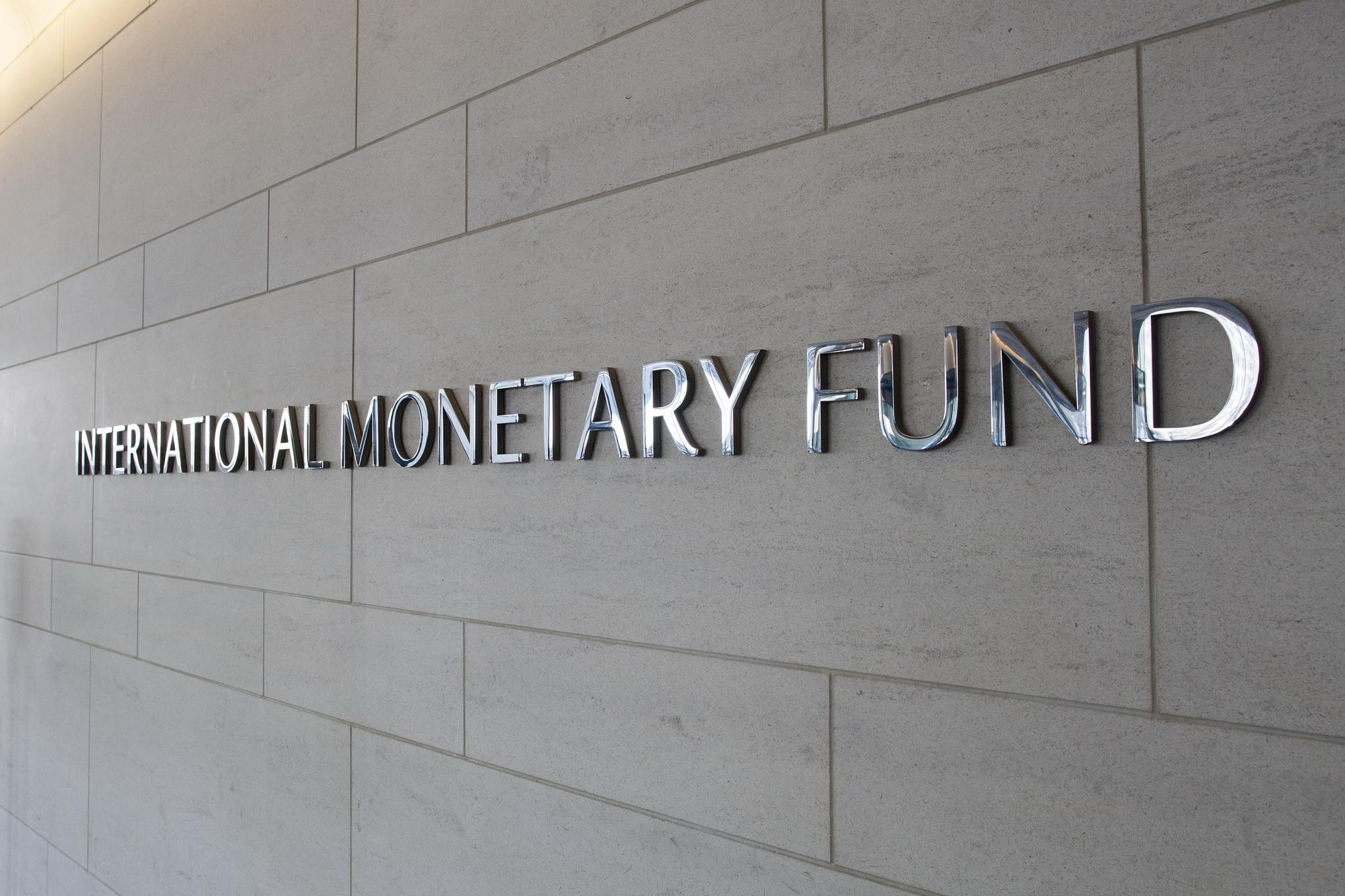 Меморандум з МВФ: За що Україна отримала мільярд доларів?