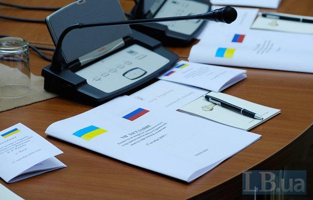 Державний борг та статус російського кредиту