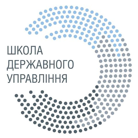 ІСЕД оголосив набір на навчання у Другій Школі державного управління