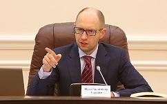 ISЕS озвучив Пропозиції до програми Уряду та бюджету України на 2015 рік