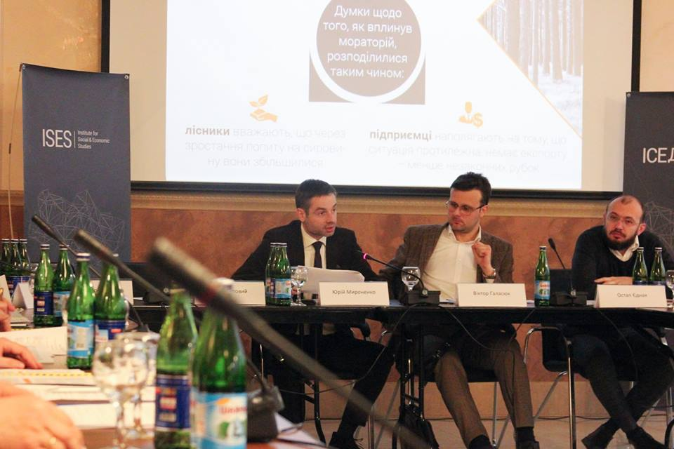 Публічні консультації: «Перспективи розвитку деревообробної промисловості України»