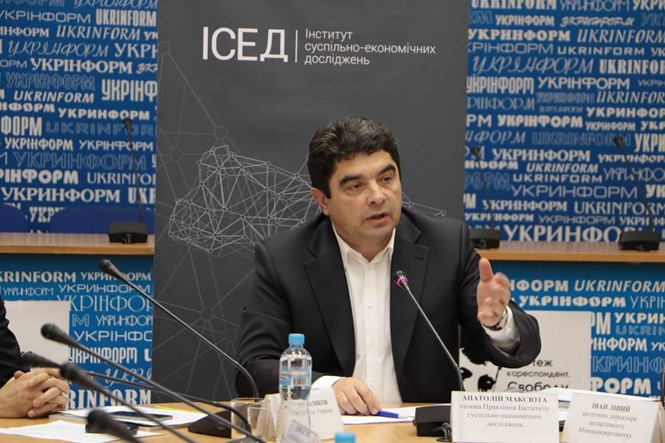 ІСЕД започаткував дискусію «Майбутнє ринку фінансових послуг»