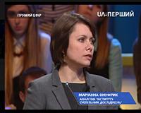 Україна має провести аудит усіх пільг, пільговиків та закладів, що надають ці послуги