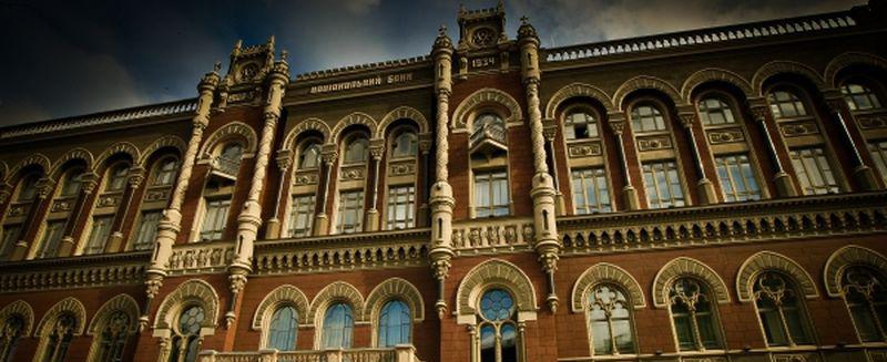 П'ять кроків, які врятують фінансовий ринок України