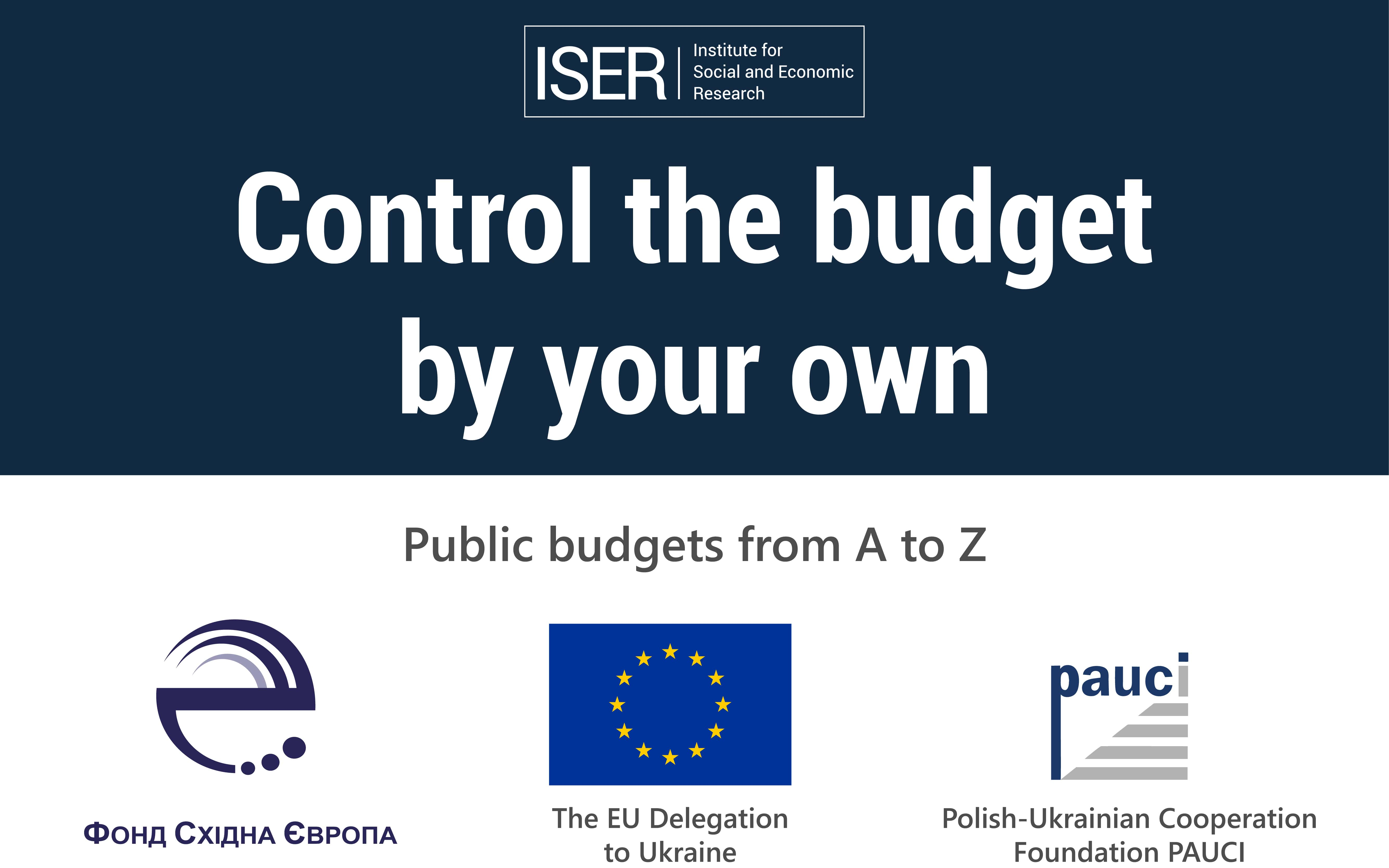"The ISER project ""Control the budget by your own"" won the competition of the projects supported by the Eastern Europe Foundation"